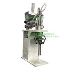Air-pumping packing scale LCS~25WLCJ