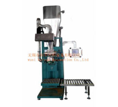 Packing scale specialized for low material-outlet(scale specialized for mixing dyes)