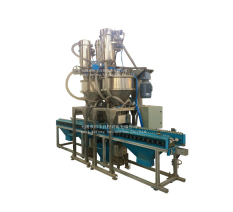 Automatic quantitative cannd double scale specialized for the production of lithium batteries LCS~10WLSGS