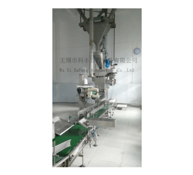 Production and packaging line specialized for food additives industry