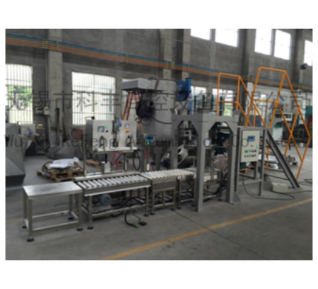 Quantitative packing scale specialized for tungsten carbide powder